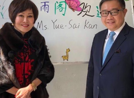 Shanghai K Charitable Foundation Welcomes Ms. Yue-Sai Kan as Goodwill Ambassador