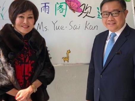 Shanghai K Charitable Foundation Welcomes Ms. Yue-Sai Kan as Goodwill Ambassador