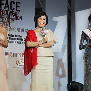 Face Charity