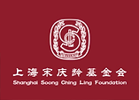 Shanghai Soong Ching Ling Foundation.png