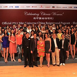 2011 MUC Shanghai Pageant
