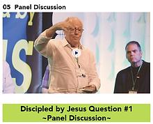 05 DBJ Q1 Discussed - Panel.png