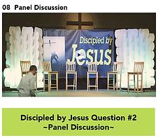 08 DBJ Q2 Discussed - Panel.png