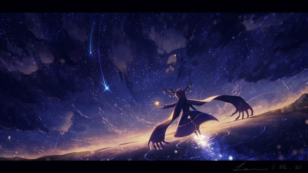 「旅人を導く星の道」