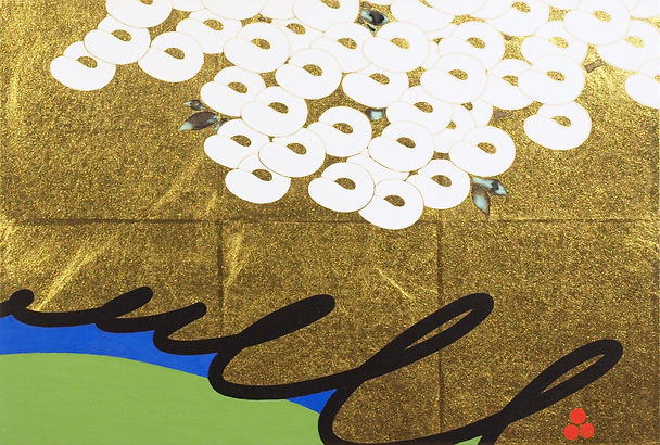 190228_桜雲.jpg