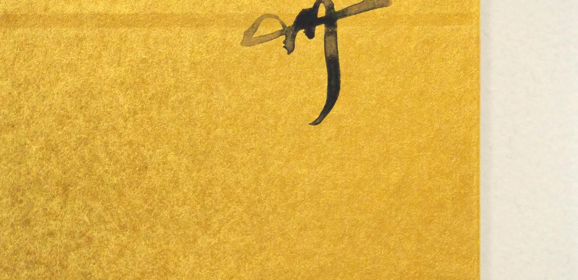 夕顔図 (細部)