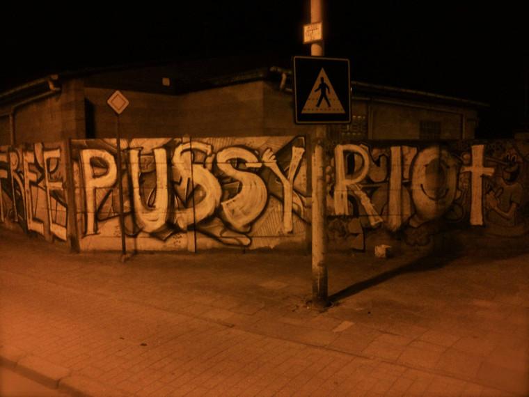 Free Pussy Riot Deurne, Belgium