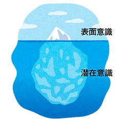 hyouzan_ikkaku_舟なし.png