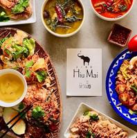 タイ料理ヒウマイ