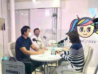 【ラジオ】弊社代表 牧本が、渋谷クロスFM「ALICE矢沢透の飲食店応援団!」に出演しました
