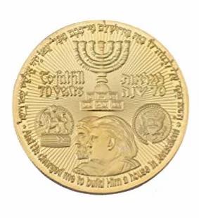 מטבע טראמפ זהב