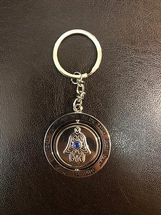 מחזיק מפתחות מעגל חמסה