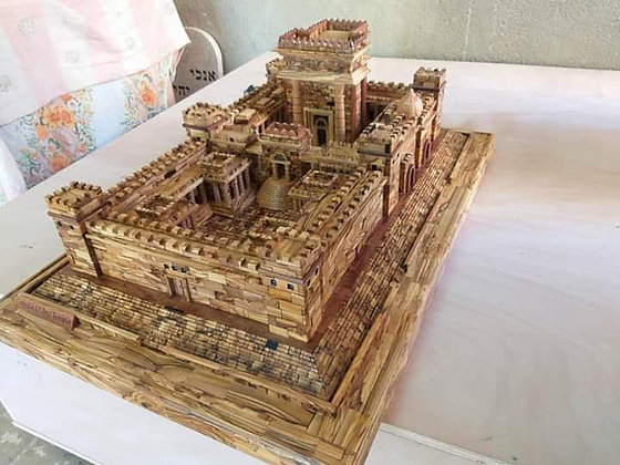 Olive-wood Second Temple Model
