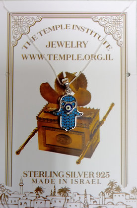 The Temple Institute brand Jewelry   22