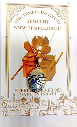 The Temple Institute brand Jewelry  3