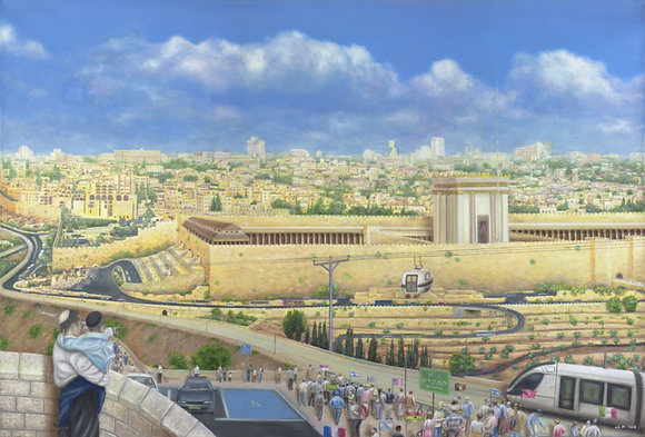 The future Temple in Jerusalem