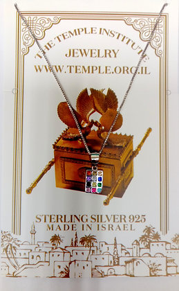 The Temple Institute brand Jewelry   7