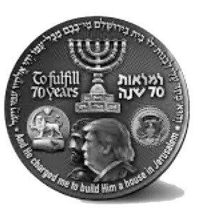 Silver Trump Coin