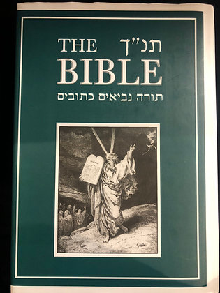 The Bible: The Holy Scriptures