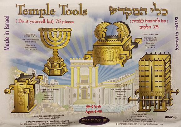 כלי המקדש (סט להרכבה עצמית)