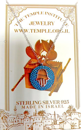 The Temple Institute brand Jewelry    5
