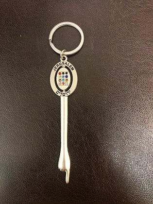 מחזיק מפתחות יד עם חושן