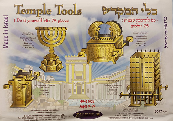 Temple Tools