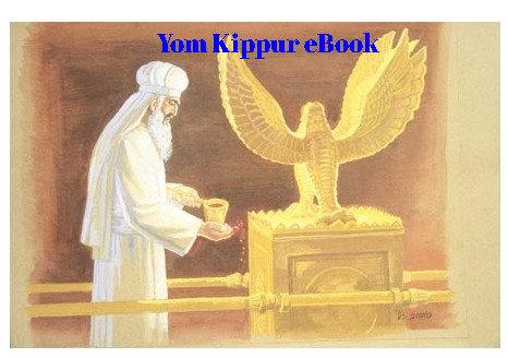 The Yom Kippur eBook