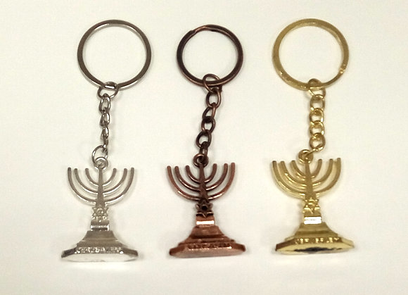 Mini Menorah Keyring