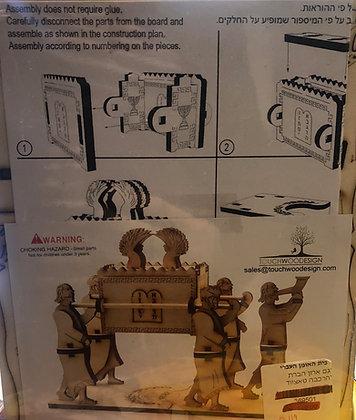 דגם נושאי ארון הברית להרכבה