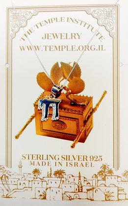 The Temple Institute brand Jewelry    14