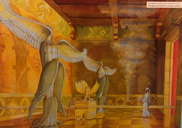 Holy of Holies in the First Temple