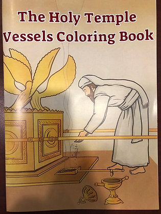 The Holy Temple Vessels Coloring Book