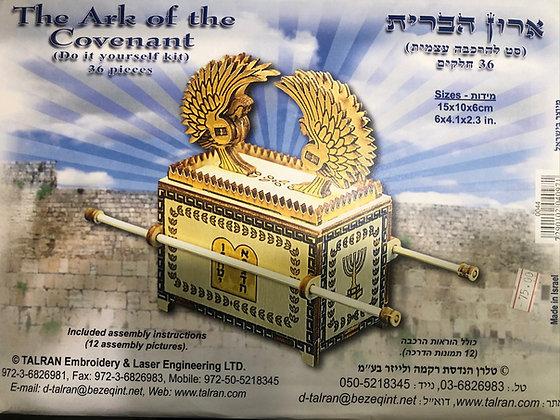 ארון הברית להרכבה עצמית