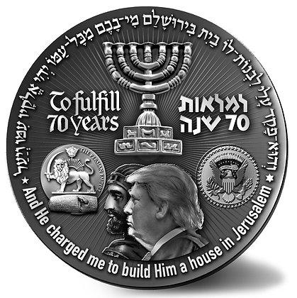 מטבע טראמפ כסף