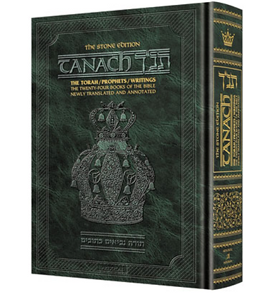 Stone Edition Tanach - Green Pocket Size Edition