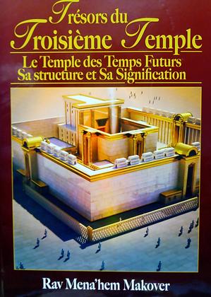 Tresors du Troisieme Temple בית המקדש שלישי של הרב מקובר