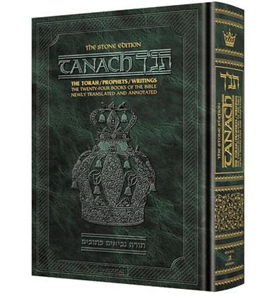 Stone Edition Tanach - Green Pocket Size Edition