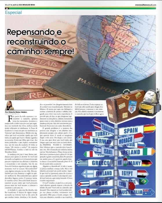 REPENSANDO E RECONSTRUINDO