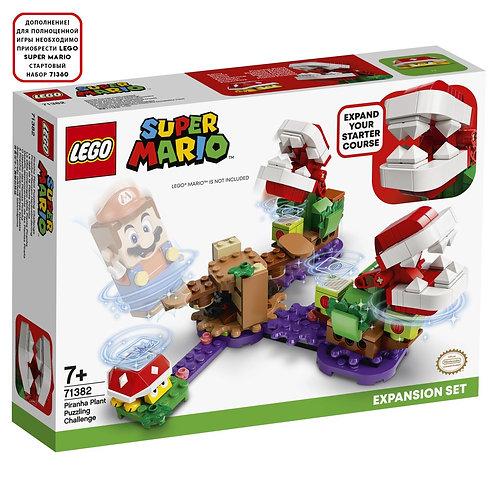 LEGO SUPER MARIO 71382 Set de extindere Provocare cu plante prianha / растения-п