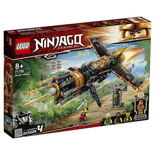 LEGO Ninjago 71736 Zdrobitorul de pietre / Скорострельный истребитель Коула