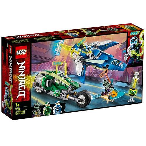 LEGO NINJAGO 71709 Masinile de curse ale lui Jay si Lloyd / Скоростные машины