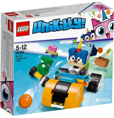 LEGO Unikitty Masina Unikitty / Велосипед принца Паппикорна 41452