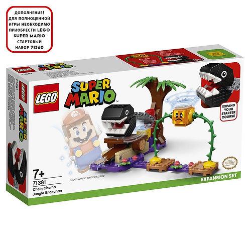 LEGO SUPER MARIO 71381 Set de extindere Jungla cu Chain Chomp / Кусалкин на цепи