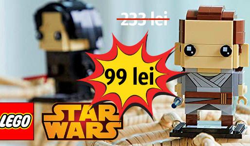 СКИДКИ до -50% на LEGO STAR WARS! Цены от 99 лей!