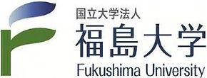 Fukushima Univ.jpg
