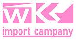 wks import company