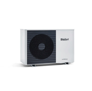 Vaillant air source heat pump - courtesy of Vaillant