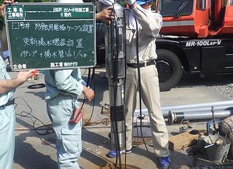 井戸電気防食1.png