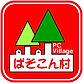 ぱそこん村ロゴ.jpg